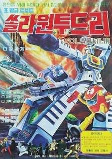 Solar I.II.III's Cover Image