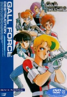 Gall Force 2: Destruction's Cover Image
