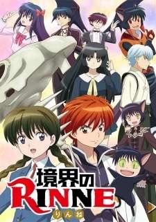 Kyoukai no Rinne (TV) 2nd Season's Cover Image