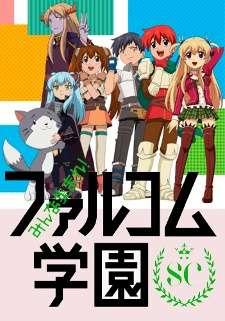 Minna Atsumare! Falcom Gakuen SC's Cover Image