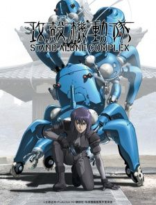 Ghost in the Shell: Stand Alone Complex's Cover Image