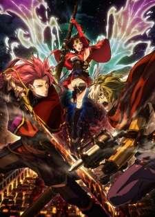 Koutetsujou no Kabaneri Movie 1: Tsudou Hikari's Cover Image