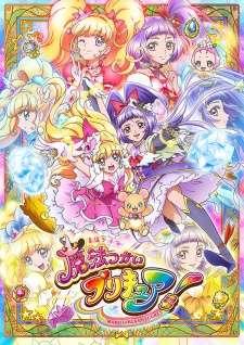 Mahoutsukai Precure!'s Cover Image