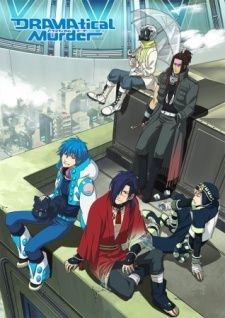 DRAMAtical Murder OVA: Data_xx_Transitory's Cover Image