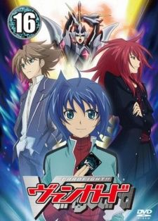 Cardfight!! Vanguard's Cover Image