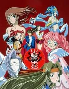 Himiko-den Cover Image