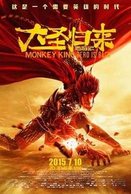 Tề Thiên Đại Thánh Trở Lại - Monkey King Hero Is Back (2016)