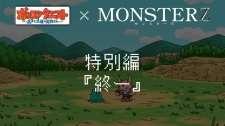 Ponkotsu Quest x Monsterz's Cover Image