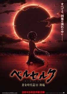 Berserk: Ougon Jidai-hen III - Kourin's Cover Image