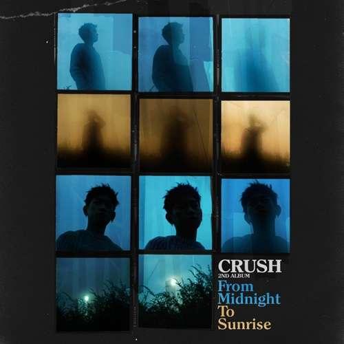 Crush Lyrics