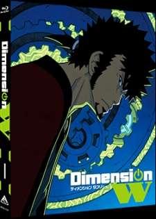 Dimension W: W no Tobira Online's Cover Image