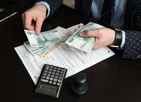 Получаем дивиденды от ценных бумаг и акций