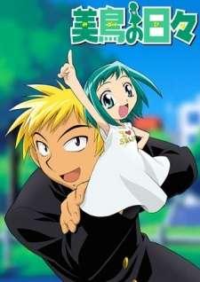 Midori no Hibi Cover Image