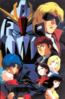 Mobile Suit Zeta Gundam Cover Image