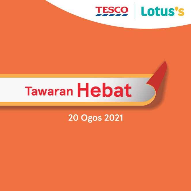 Tesco Catalogue(20 August 2021)
