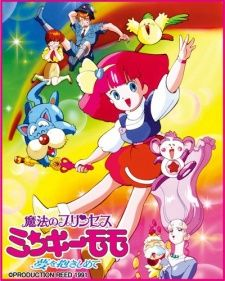 Mahou no Princess Minky Momo: Yume wo Dakishimete Specials's Cover Image