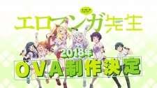 Eromanga-sensei OVA cover picture