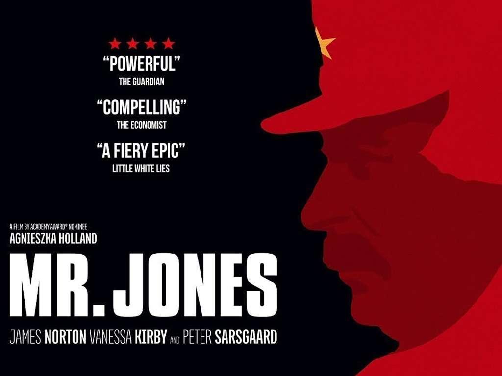 Ο Κύριος Τζόουνς (Mr Jones) Quad Poster