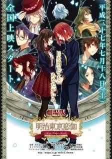 Meiji Tokyo Renka Movie: Yumihari no Serenade's Cover Image