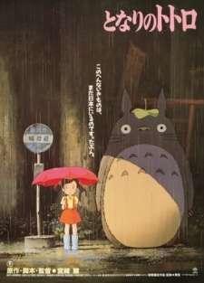 Tonari no Totoro's Cover Image