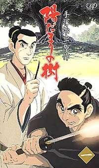Hidamari no Ki's Cover Image