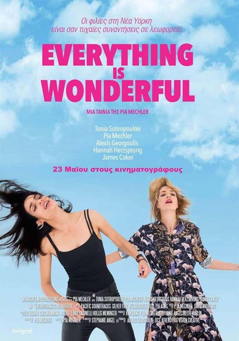 Everything is Wonderful - Trailer / Τρέιλερ Poster