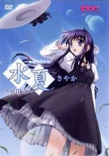 Suika: Manatsu no Okurimono's Cover Image