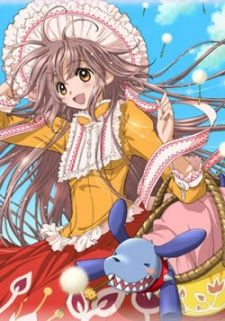 Kobato.: Hajimete no Kobato.'s Cover Image