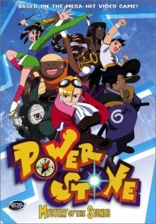 Power Stone Cover Image