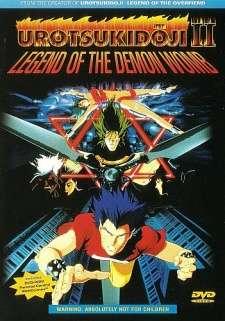 Choujin Densetsu Urotsukidouji 2's Cover Image
