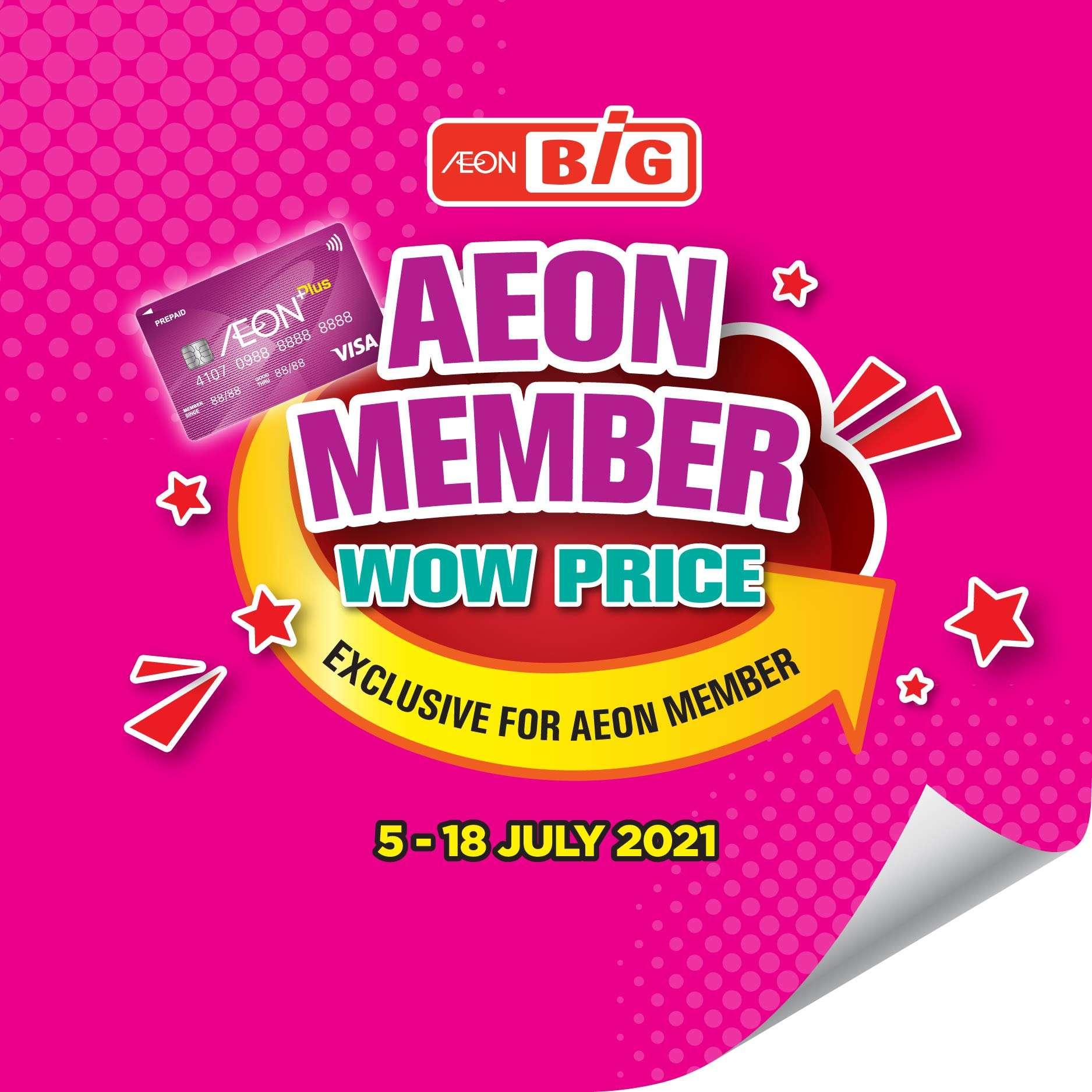 Aeon Big Catalogue(5 July 2021 - 18 July 2021)