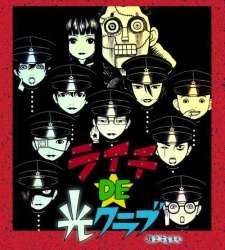 Litchi DE Hikari Club's Cover Image