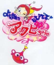 Akubi Girl's Cover Image