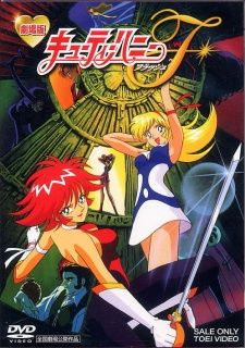Cutey Honey Flash: The Movie's Cover Image
