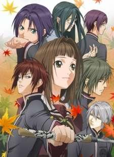 Hiiro no Kakera Dai Ni Shou's Cover Image