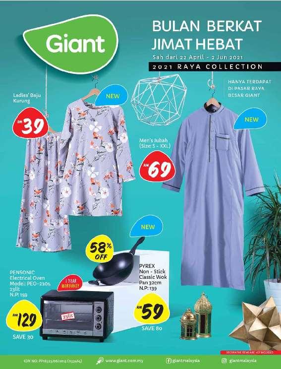 Giant Catalogue (22 April 2021 - 2 June 2021)