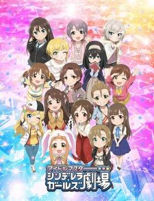 Cinderella Girls Gekijou 2nd Season's Cover Image