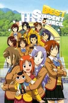 Gokujou Seitokai Cover Image