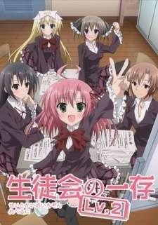 Seitokai no Ichizon Lv.2's Cover Image