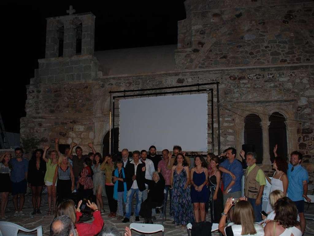 1ο Φεστιβάλ Κινηματογράφου Κιμώλου