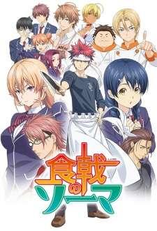 Shokugeki no Souma 's Cover Image