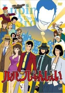 Lupin Shanshei's Cover Image