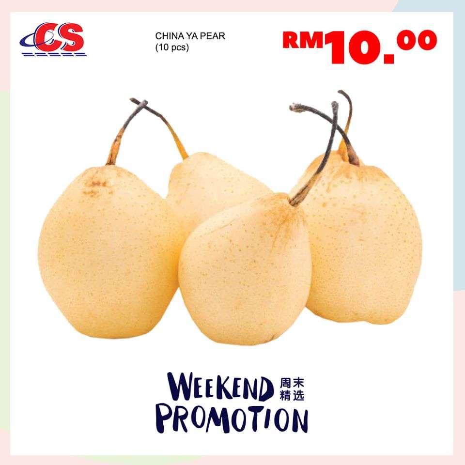 Pasaraya CS Promotion