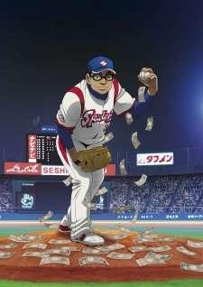 Gurazeni's Cover Image