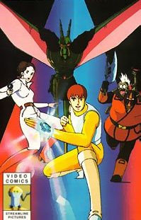 Galactic Patrol Lensman's Cover Image