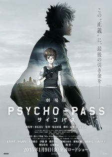 Psycho-Pass Movie's Cover Image