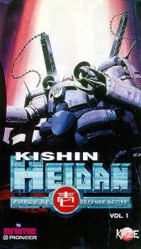 Kishin Heidan's Cover Image