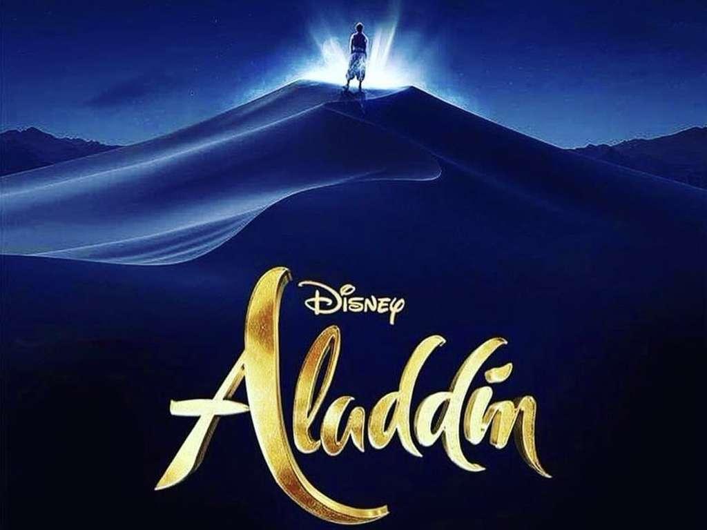 Αλαντίν (Aladdin) Quad Poster Πόστερ