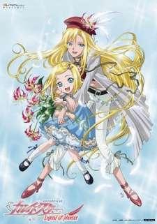 Kaleido Star: Legend of Phoenix - Layla Hamilton Monogatari Cover Image