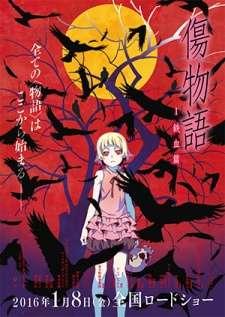 Kizumonogatari I: Tekketsu-hen's Cover Image
